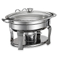 Rental store for CHAFER, 4 QT OVAL STAINLESS in Lloydminster AB