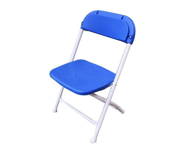 Where to find Children s Chair, Bright Blue in Lloydminster